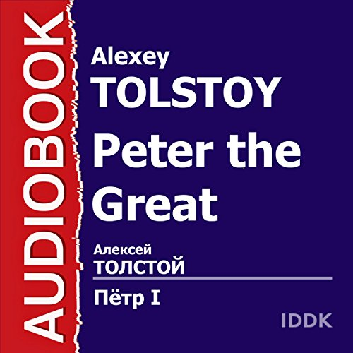 Peter the Great [Russian Edition] audiobook cover art