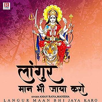 Langur Maan Bhi Jaya Karo