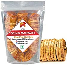 Being Marwari   Dried Figs   Grade - Medium Size , 1kg