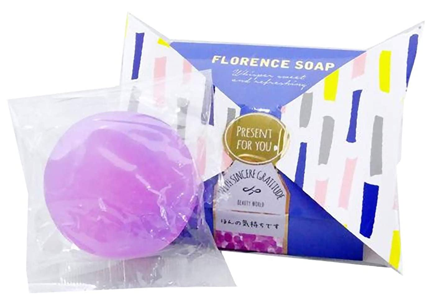 忍耐ウイルス名前ビューティーワールド BWフローレンスの香り石けん リボンパッケージ 6個セット FSP385?甘くさわやかな囁き