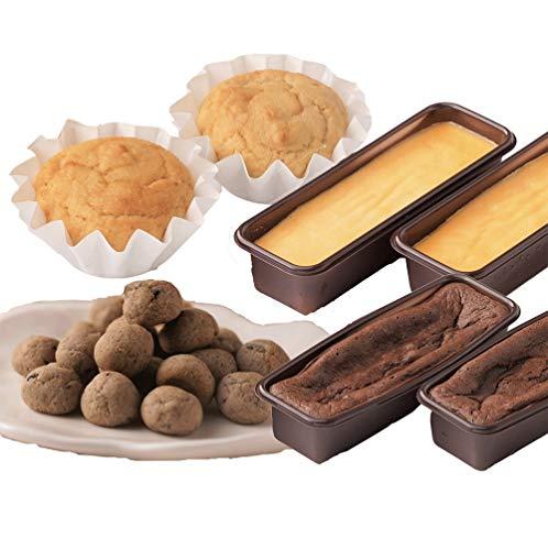 幸蝶 低糖質スイーツお得なお試しセット 糖質制限セット (カップチーズ・ショコラ・おからクッキー・おからマフィン)