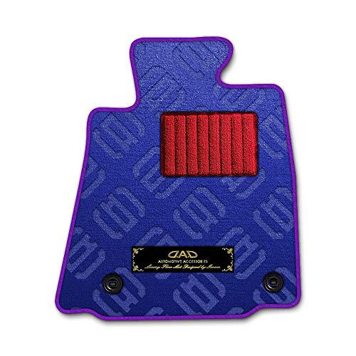 DAD ギャルソン D.A.D エグゼクティブ フロアマット SUZUKI (スズキ) EVERY エブリイ 型式: DA17V 1台分 GARSON モノグラムデザインブルー/オーバーロック(ふちどり)カラー : パープル/刺繍 : ゴールド/ヒールパッ