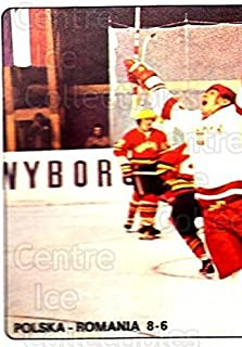 (CI) Team Poland, Team Romania Hockey Card 1979 Panini Stickers 227 Team Poland, Team Romania