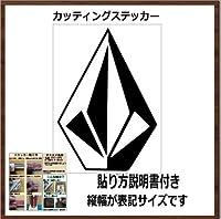 【③】ボルコム VOLCOM カッティング ステッカー (黒, 10)