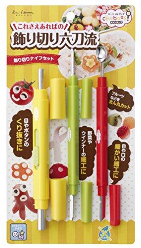貝印 KAI ナイフセット ちゅーぼーず! 飾り切り お弁当応援! 日本製 FG5190