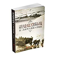 Normandy landings: the largest landings of World War II(Chinese Edition)