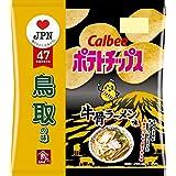カルビー ポテトチップス 牛骨ラーメン味 55g ×12袋