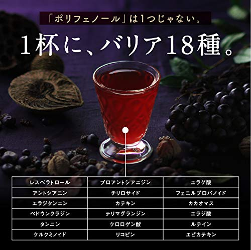 食物の力!いのちのワイン100,000mg【17種類のポリフェノール配合】