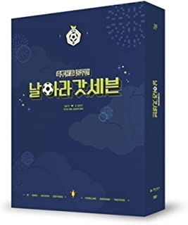 GOT7 5TH Fan Meeting - Fly GOT7 [날아라 갓세븐] DVD (2DISC)