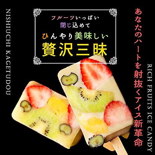 西内花月堂選べる果肉いっぱいどきゅんとアイスキャンディ15本セット(練乳フルーツ×5オレンジ×5練乳いちご×5)