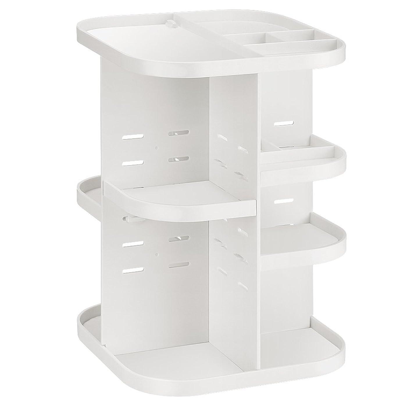 どう?証明書受益者KEDSUM コスメ収納ボックス メイクボックス 360度回転式 調節可能 コンパクト 化粧品収納スタンド メイクスタンド ホワイト (日本語組立説明書付き)