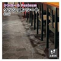 クッションフロア 土足用 シンコール 床暖対応 2.3mm厚 182cm巾 鉄平石 SXG2456【1m単位で切り売り】