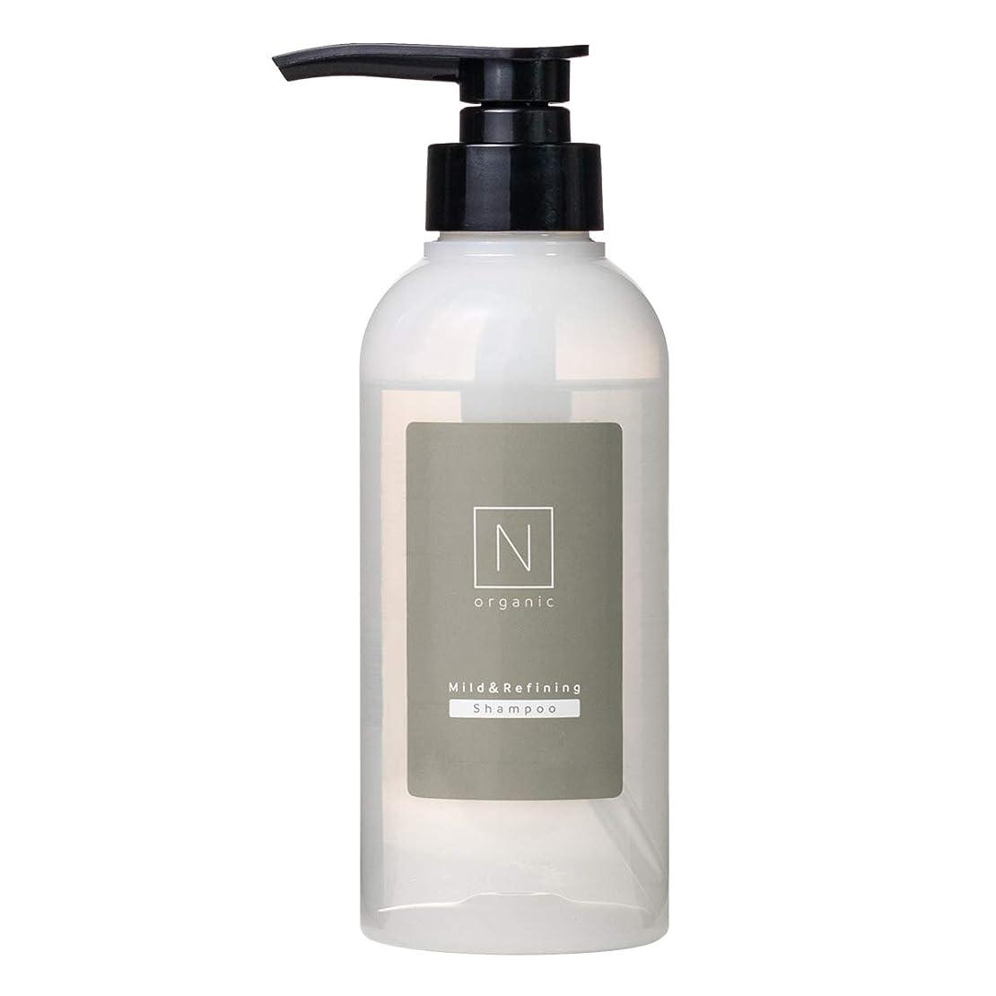 快いお風呂を持っている主要なN organic(エヌオーガニック) マイルド&リファイニング シャンプー300g