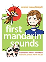 First Mandarin Sounds: an awesome Chinese word book