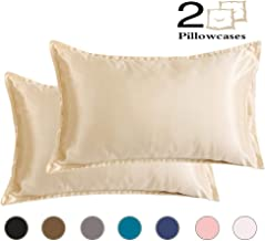 Coverify Satin Pillowcase Set of 2 Oxford Border Super Soft Silky Pillowcases with Envelope Closure (Chocolate,Srandard)