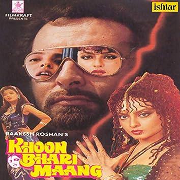 Khoon Bhari Maang (Original Motion Picture Soundtrack)