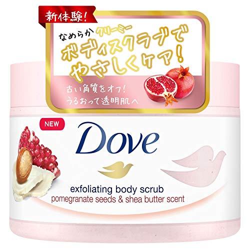 Dove(ダヴ) クリーミーボディスクラブ ザクロ&シアバター 225mL