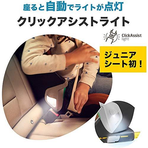 MAXI-COSI(マキシコシ)MAXI-COSIISOFIX・シートベルト固定両対応KoreProi-SizeコアプロアイサイズAUTHENTICBLACKオーセンティックブラック3歳半~(保証付き)QNY8741671120
