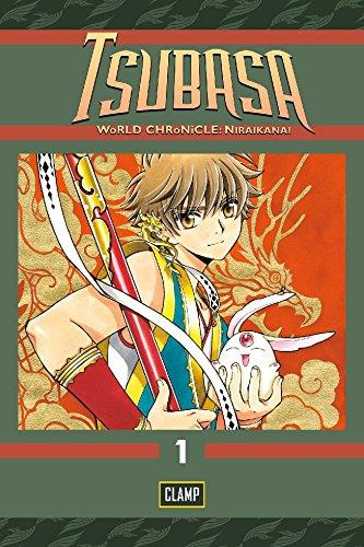 Tsubasa: WoRLD CHRoNiCLE: Niraikanai Vol. 1 (English Edition)