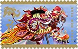 Year of the Dragon: Celebrating Lunar New Year, Full Sheet of 12 Forever Postage Stamps Scott 4623