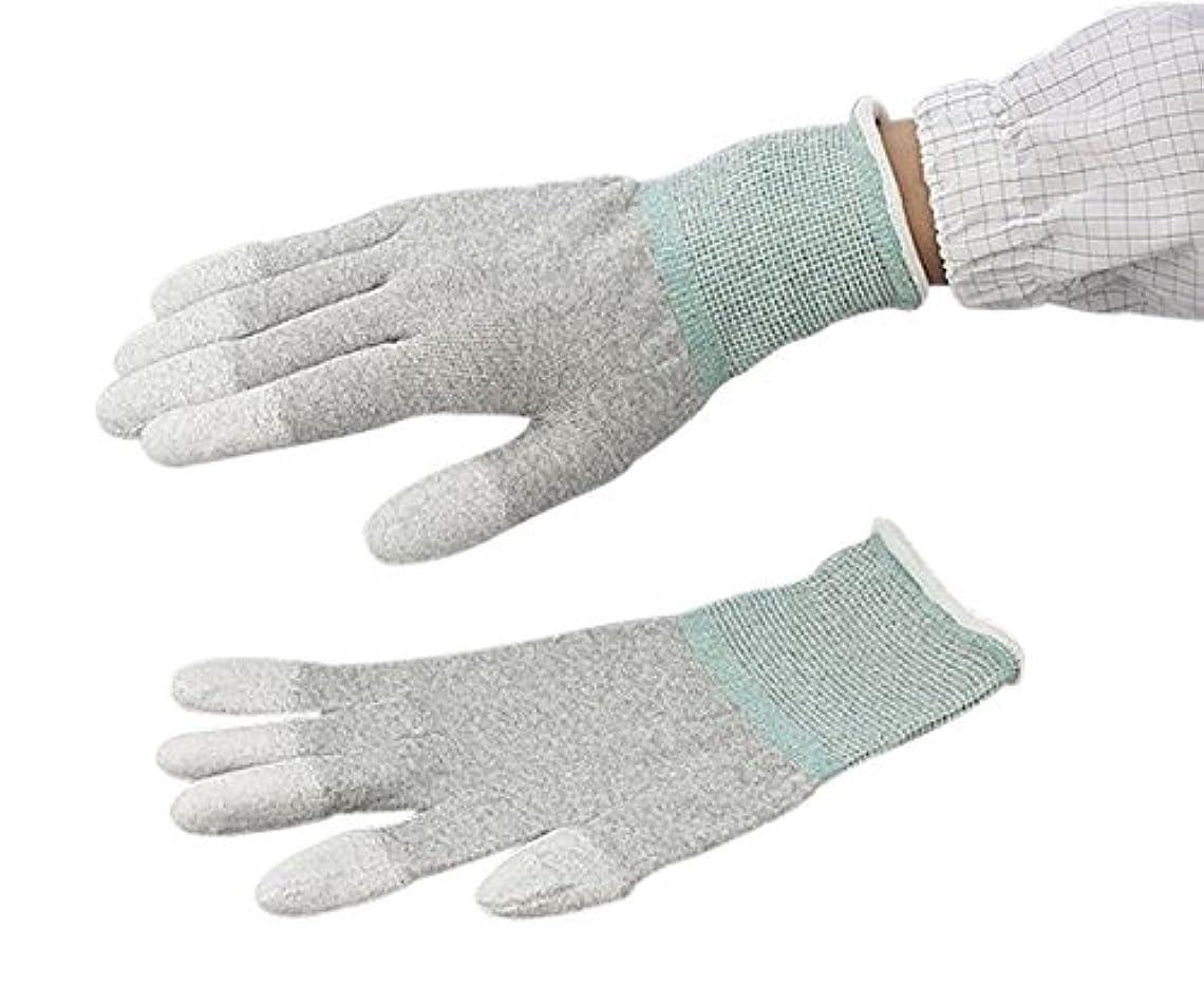 責経済的かもしれないアズワン アズピュア ESD手袋 指先コート XS/1-2285-15