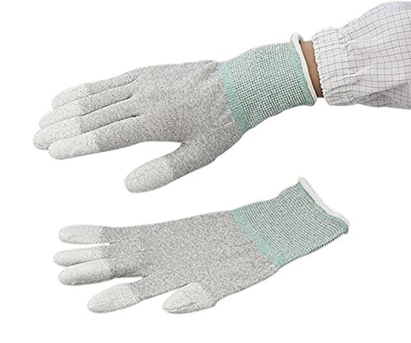 勉強する剣影響するアズワン アズピュア ESD手袋 指先コート XS/1-2285-15