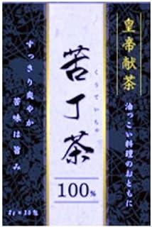 ユーワ 苦丁茶 2g×30包