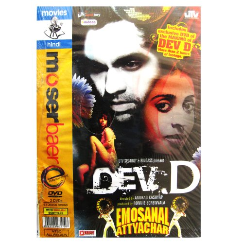 ShalinIndia - Film in DVD 'Dev D'