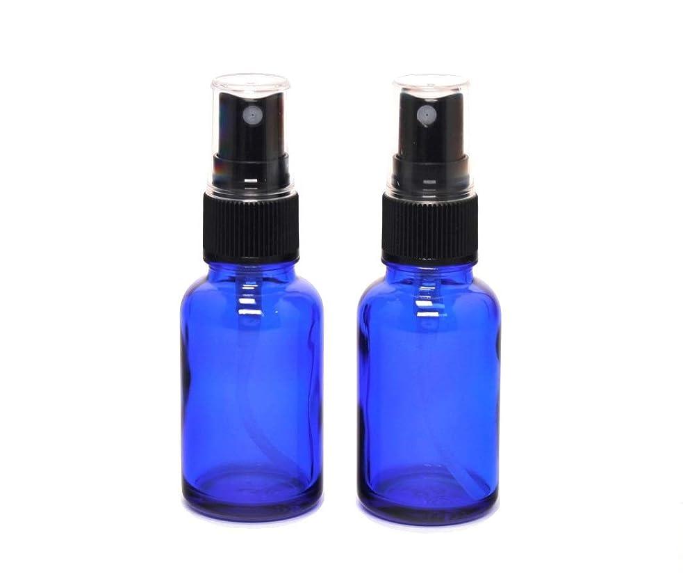ローマ人依存する比較的遮光瓶 蓄圧式ミストのスプレーボトル 30ml コバルトブルー / ( 硝子製?アトマイザー )ブラックヘッド × 2本セット / アロマスプレー用