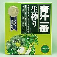 コーワリミテッド 青汁一番生搾り 3g*30包 (#646810) ×10個セット