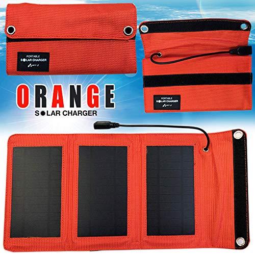エアージェイポータブルソーラー充電器太陽光充電最大出力5W防塵防水「IP65」準拠薄型軽量災害対策キャンプアウトドアAJ-SOLAR5W(オレンジ)