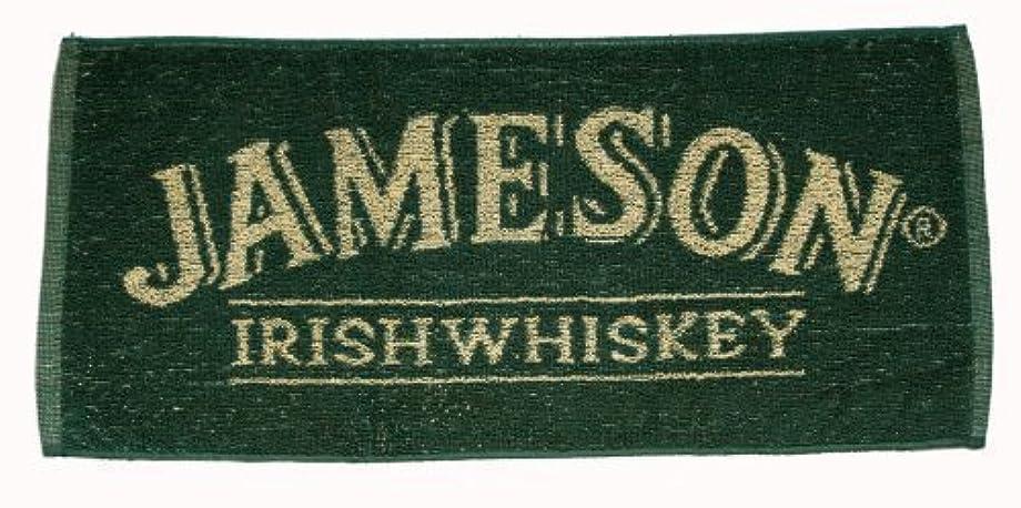 Jameson Irish Whiskey Cotton Bar Towel (pp)