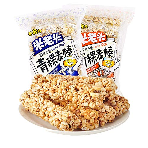 Brown Rice Crisp, Puffed Cereal Snacks, Gluten-Free, Vegan, Kosher, Crispy and Delicious, Crunchy Butter Sticks Rice Cakes for Resist Hunger, Two Flavors of Peanut and Sesame (300)