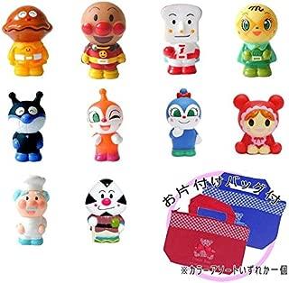 すくい人形 アンパンマン 10種類セット / お片付けバッグ付きセット[おもちゃ&ホビー]