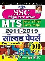 Kiran SSC Matric Level Exam MTS 2011 2019 Solved Papers Sets 100 (Hindi Medium) (3019)