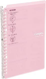 Kokuyo Campus Smart Ring Binder - B5 - 26 Rings - Light Pink [Office Product]