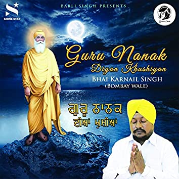 Guru Nanak Diyan Khushiyan