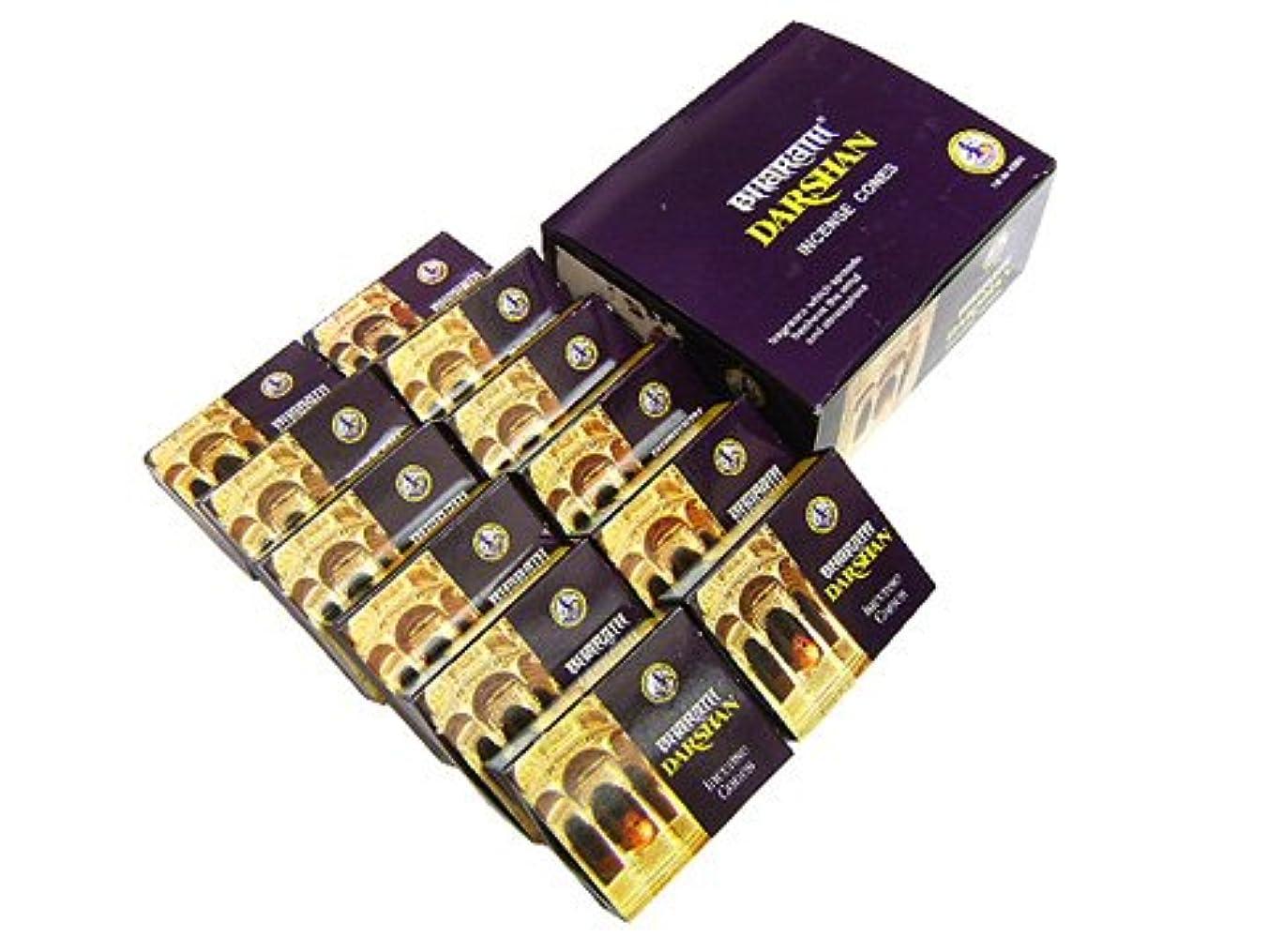 好色なする必要がある箱ASOKA TRADING(アショーカ トレーディング) バハラットダルシャン香コーンタイプ TRADING BHARATH DARSHAN CORN 12箱セット