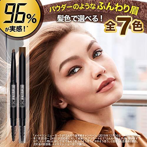 MAYBELLINE(メイベリン)ファッションブロウパウダーインペンシルNウォータープルーフアイブロウBR-4黄味のある単品
