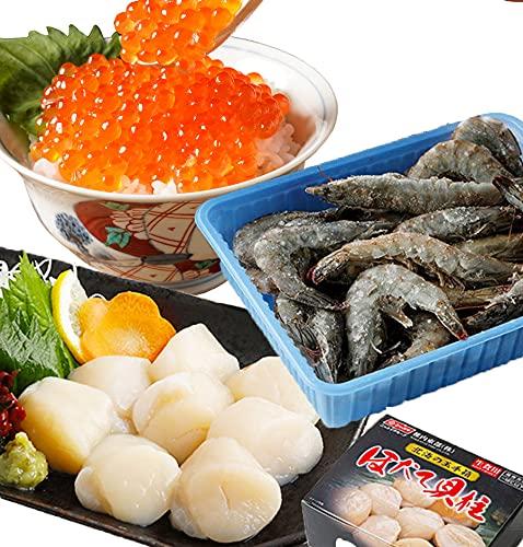 ニッスイ 海鮮詰め合わせセット1(北海道産いくら醤油漬け150g・ほたて貝柱300g・白姫えび500g)