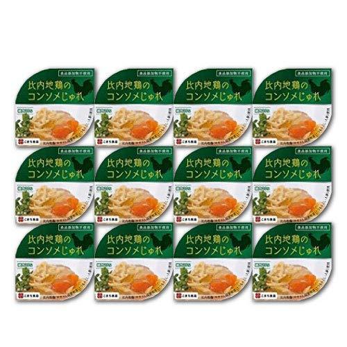 比内地鶏のコンソメじゅれ 85g×12缶 ギフト 彩セット こまち食品 無添加のコンソメスープ ゼリー寄せ