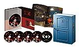 家政夫のミタゾノ DVD BOX[DVD]