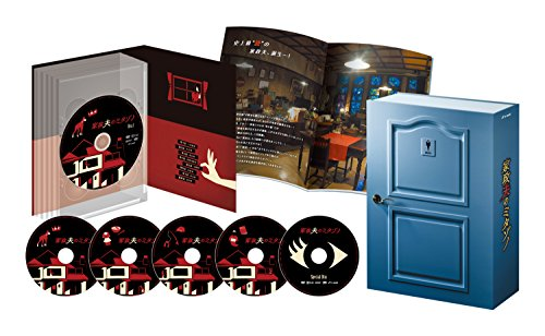 家政夫のミタゾノDVD BOX