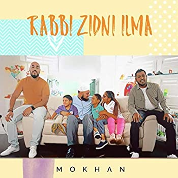 Rabbi Zidni Ilma  feat Sultan