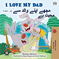 I Love My Dad (English Urdu Bilingual Book for Kids) (English Urdu Bilingual Collection)