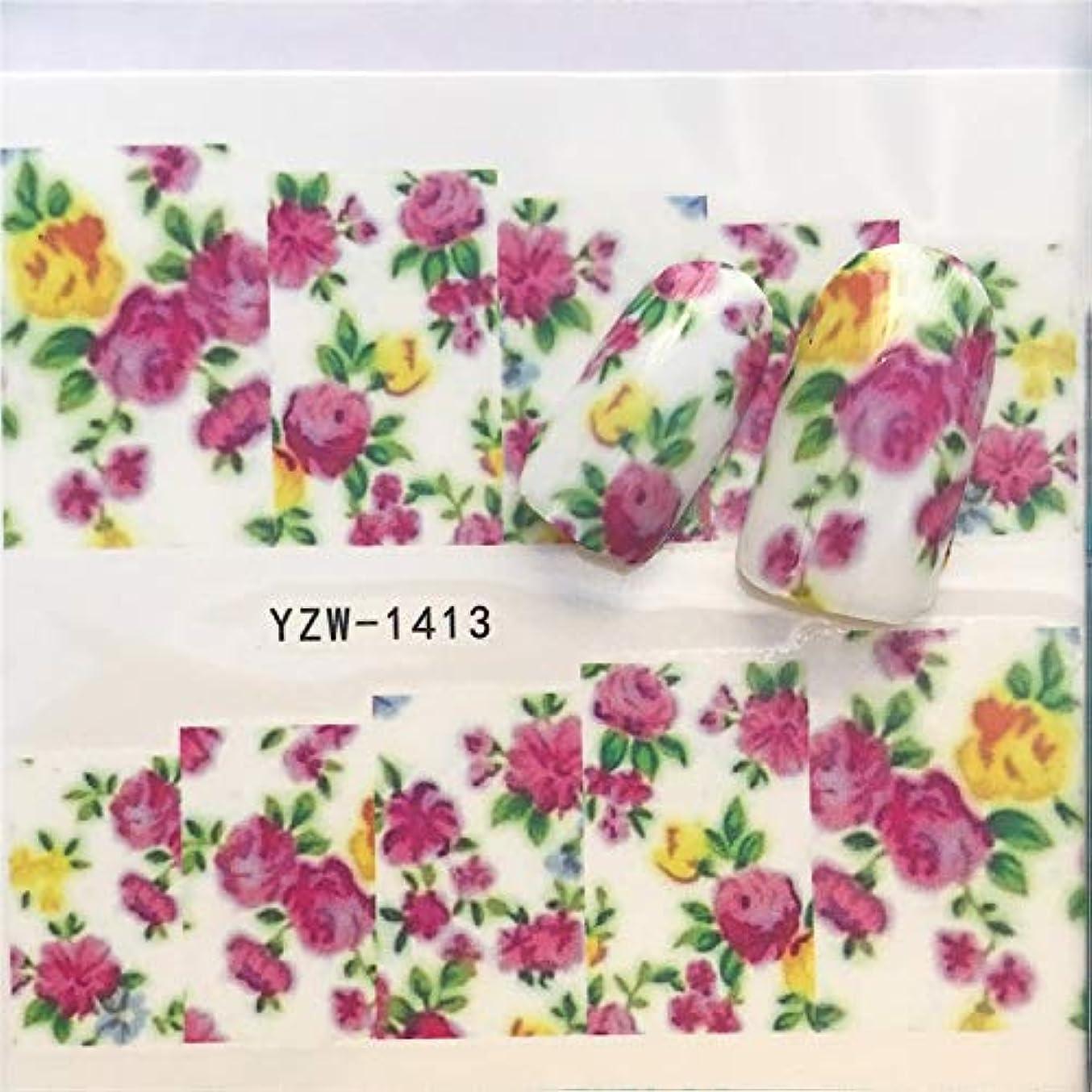 サンダルデマンド危機手足ビューティーケア 3個ネイルステッカーセットデカール水転写スライダーネイルアートデコレーション、色:YZW 1413