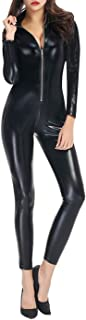 Women's Cat Suit Halloween Costume Zipper Front Wet Look Black Full Body Adult Sized Jumpsuit