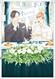 青とジェント (H&C Comics CRAFTシリーズ) - 秋平 しろ