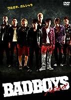 BADBOYS 通常版 [DVD]