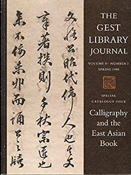 Hardcover Calligraphy and the East Asian Book
